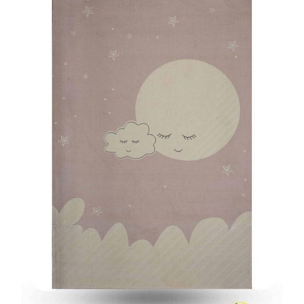 آمیتیس ابر و ماه صورتی